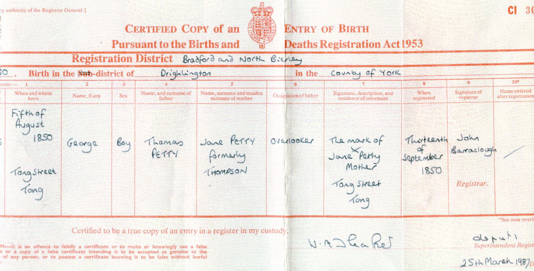George Thompson Petty birth certificate